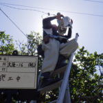 竹富町が屋外照明の光害対策を推進