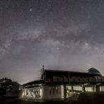 美星町が「星空保護区」認定を目指しクラウドファンディング開始