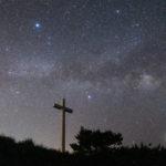神津島が星空保護区申請